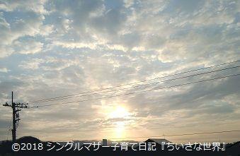 f:id:ponkotsu1215:20181105213812j:plain