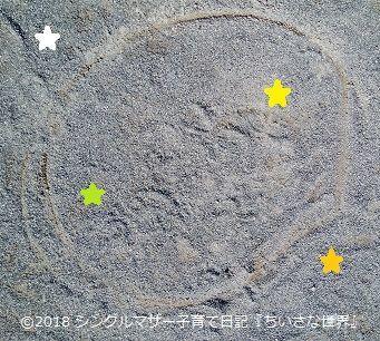 f:id:ponkotsu1215:20181109224320j:plain
