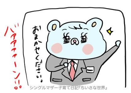 f:id:ponkotsu1215:20181115202018p:plain