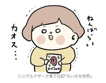 f:id:ponkotsu1215:20181119215703p:plain