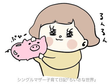 f:id:ponkotsu1215:20181119220206p:plain