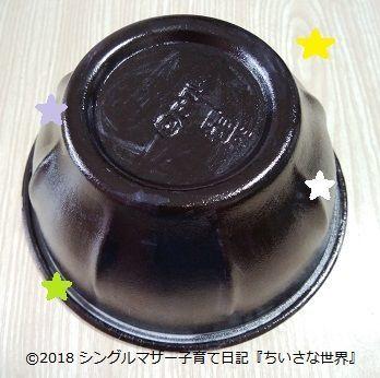 f:id:ponkotsu1215:20181122225508j:plain