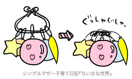 f:id:ponkotsu1215:20181124212134p:plain