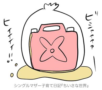 f:id:ponkotsu1215:20181125223441p:plain