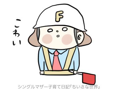 f:id:ponkotsu1215:20181129221942p:plain
