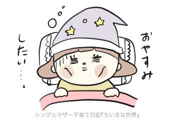 f:id:ponkotsu1215:20181205224041p:plain
