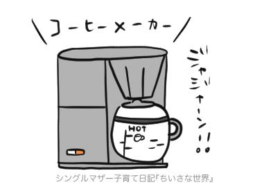 f:id:ponkotsu1215:20181206224119p:plain