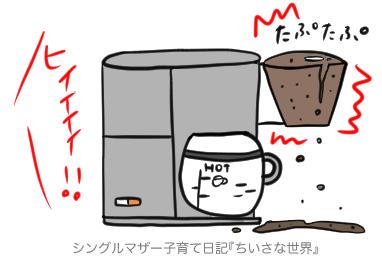 f:id:ponkotsu1215:20181206224202p:plain