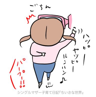 f:id:ponkotsu1215:20181206224259p:plain