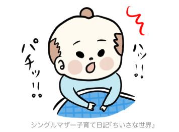 f:id:ponkotsu1215:20181207221942p:plain