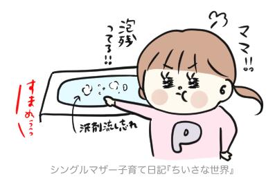 f:id:ponkotsu1215:20181209223215p:plain