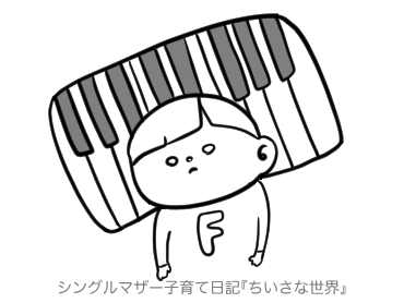 f:id:ponkotsu1215:20181213220107p:plain