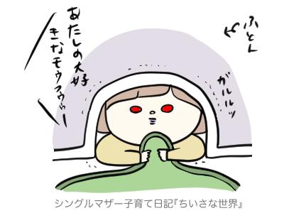 f:id:ponkotsu1215:20181214191251p:plain