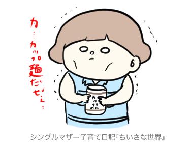 f:id:ponkotsu1215:20181217223127p:plain