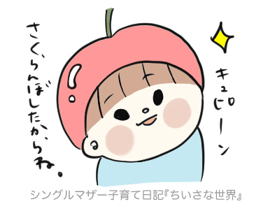 f:id:ponkotsu1215:20181217223945p:plain
