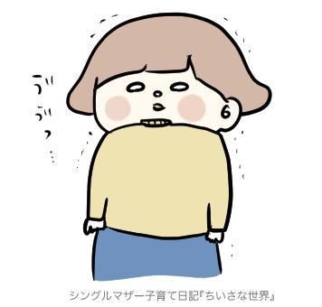 f:id:ponkotsu1215:20181219230603p:plain