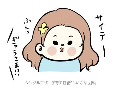 f:id:ponkotsu1215:20181221222551p:plain
