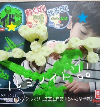 f:id:ponkotsu1215:20181224204114j:plain