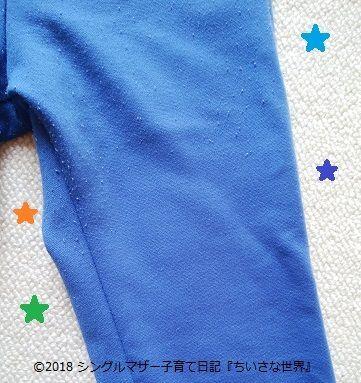 f:id:ponkotsu1215:20181225225659j:plain