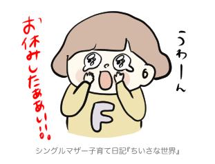 f:id:ponkotsu1215:20181226222910p:plain