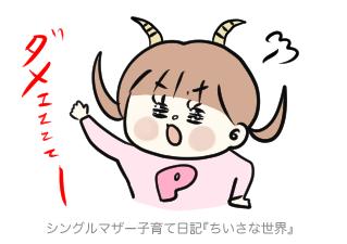 f:id:ponkotsu1215:20181226222939p:plain