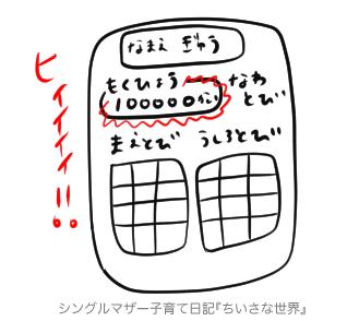 f:id:ponkotsu1215:20181228231522p:plain