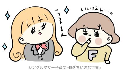 f:id:ponkotsu1215:20181229215850p:plain