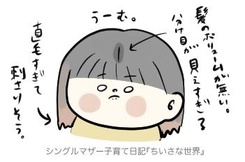 f:id:ponkotsu1215:20181229223344p:plain