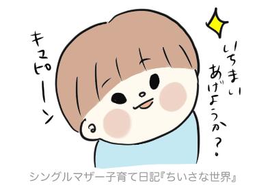 f:id:ponkotsu1215:20190101222405p:plain