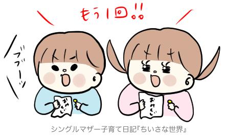 f:id:ponkotsu1215:20190106224724p:plain