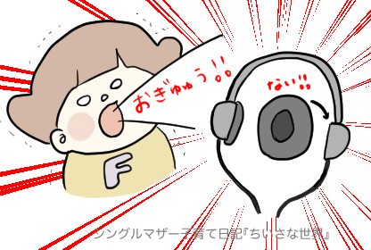 f:id:ponkotsu1215:20190106224905p:plain