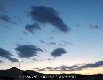 f:id:ponkotsu1215:20190107221307j:plain