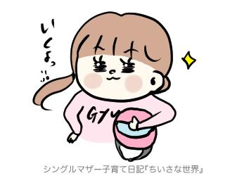 f:id:ponkotsu1215:20190108231222p:plain