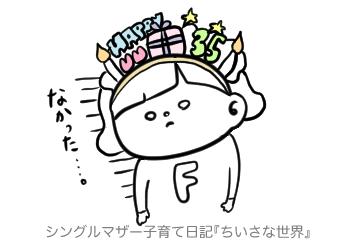 f:id:ponkotsu1215:20190110222458p:plain