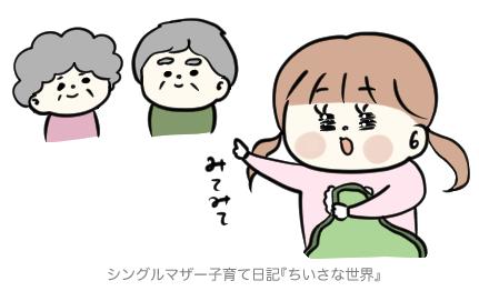f:id:ponkotsu1215:20190111190612p:plain
