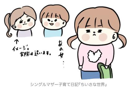 f:id:ponkotsu1215:20190111190708p:plain