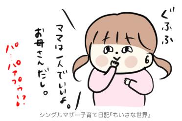 f:id:ponkotsu1215:20190111190744p:plain