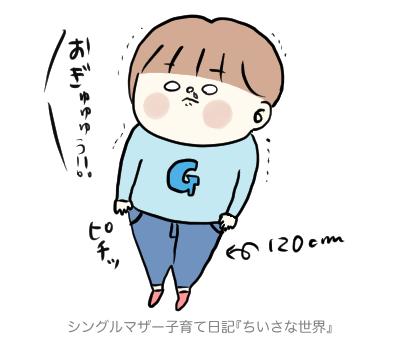 f:id:ponkotsu1215:20190112215240p:plain
