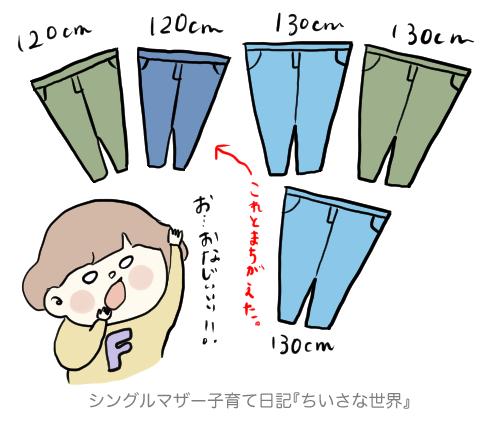 f:id:ponkotsu1215:20190112215334p:plain