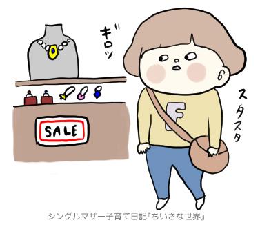 f:id:ponkotsu1215:20190113224449p:plain