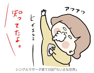 f:id:ponkotsu1215:20190114222448p:plain