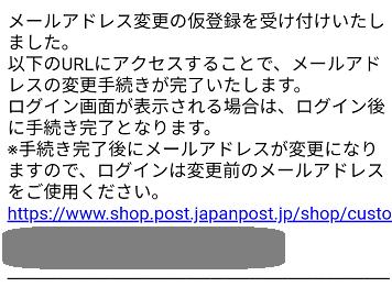 f:id:ponkotsu1215:20190115223634p:plain