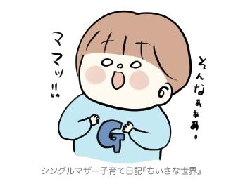 f:id:ponkotsu1215:20190116222705p:plain