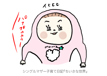 f:id:ponkotsu1215:20190119214814p:plain