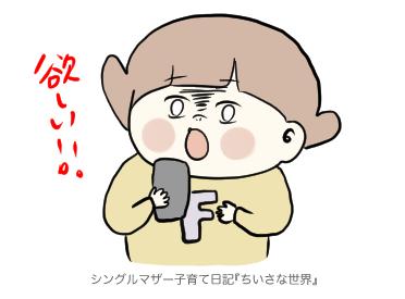 f:id:ponkotsu1215:20190119222758p:plain