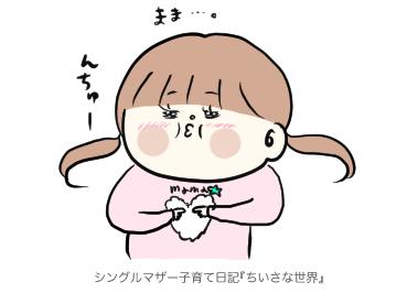 f:id:ponkotsu1215:20190120161445p:plain