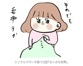 f:id:ponkotsu1215:20190122224649p:plain