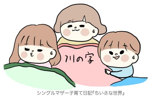 f:id:ponkotsu1215:20190122225001p:plain