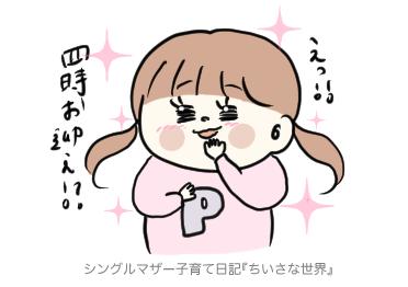 f:id:ponkotsu1215:20190123224437p:plain