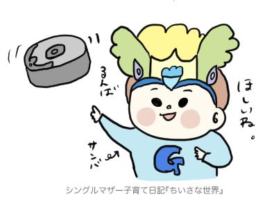 f:id:ponkotsu1215:20190123225120p:plain